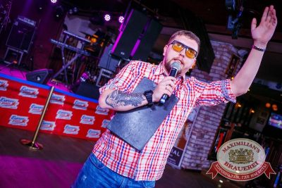 Презентация летнего пива Summerbrau, 8 мая 2015 - Ресторан «Максимилианс» Новосибирск - 12