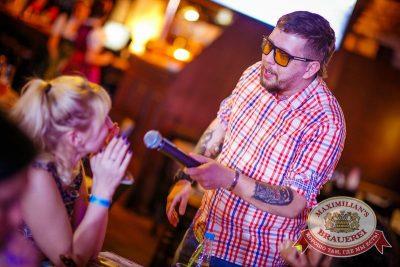 Презентация летнего пива Summerbrau, 8 мая 2015 - Ресторан «Максимилианс» Новосибирск - 13