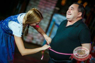 Презентация летнего пива Summerbrau, 8 мая 2015 - Ресторан «Максимилианс» Новосибирск - 14