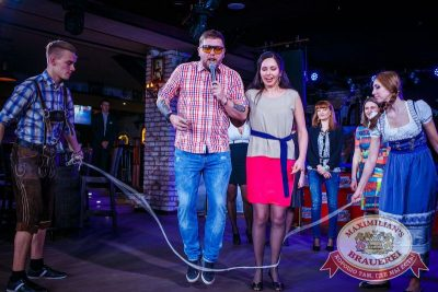 Презентация летнего пива Summerbrau, 8 мая 2015 - Ресторан «Максимилианс» Новосибирск - 16