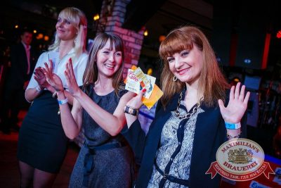 Презентация летнего пива Summerbrau, 8 мая 2015 - Ресторан «Максимилианс» Новосибирск - 18