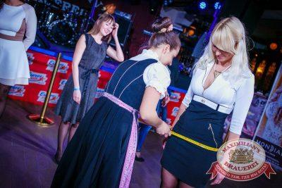 Презентация летнего пива Summerbrau, 8 мая 2015 - Ресторан «Максимилианс» Новосибирск - 19
