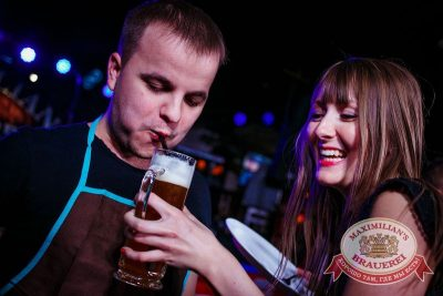 Презентация летнего пива Summerbrau, 8 мая 2015 - Ресторан «Максимилианс» Новосибирск - 22