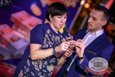 Super ПЯТНИЦА, 1 декабря 2017 - Ресторан «Максимилианс» Новосибирск - 13