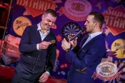 Super ПЯТНИЦА, 1 декабря 2017 - Ресторан «Максимилианс» Новосибирск - 17