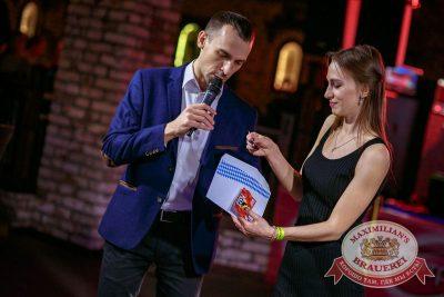Super ПЯТНИЦА, 1 декабря 2017 - Ресторан «Максимилианс» Новосибирск - 22