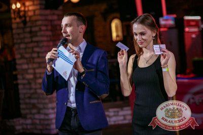 Super ПЯТНИЦА, 1 декабря 2017 - Ресторан «Максимилианс» Новосибирск - 23