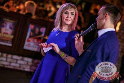 Super ПЯТНИЦА, 1 декабря 2017 - Ресторан «Максимилианс» Новосибирск - 26