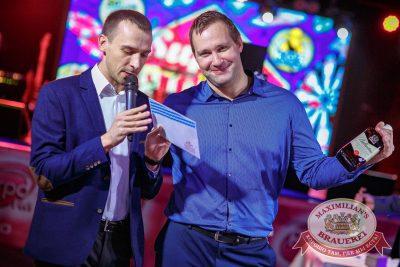 Super ПЯТНИЦА, 1 декабря 2017 - Ресторан «Максимилианс» Новосибирск - 31