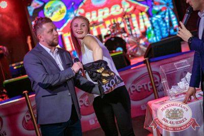 Super ПЯТНИЦА, 1 декабря 2017 - Ресторан «Максимилианс» Новосибирск - 35