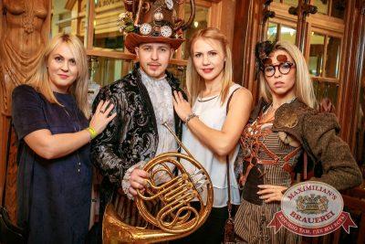 Super ПЯТНИЦА, 1 декабря 2017 - Ресторан «Максимилианс» Новосибирск - 4