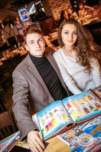 Super ПЯТНИЦА, 1 декабря 2017 - Ресторан «Максимилианс» Новосибирск - 41