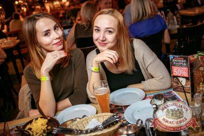 Super ПЯТНИЦА, 1 декабря 2017 - Ресторан «Максимилианс» Новосибирск - 44
