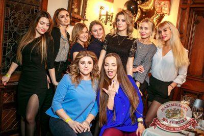 Super ПЯТНИЦА, 1 декабря 2017 - Ресторан «Максимилианс» Новосибирск - 48