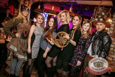 Super ПЯТНИЦА, 1 декабря 2017 - Ресторан «Максимилианс» Новосибирск - 5