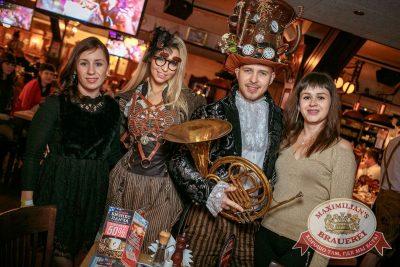 Super ПЯТНИЦА, 1 декабря 2017 - Ресторан «Максимилианс» Новосибирск - 6