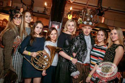 Super ПЯТНИЦА, 1 декабря 2017 - Ресторан «Максимилианс» Новосибирск - 7