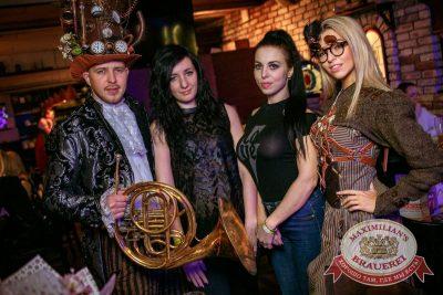 Super ПЯТНИЦА, 1 декабря 2017 - Ресторан «Максимилианс» Новосибирск - 8