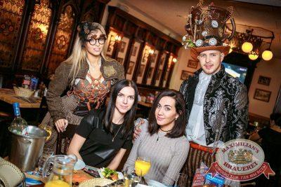 Super ПЯТНИЦА, 1 декабря 2017 - Ресторан «Максимилианс» Новосибирск - 9