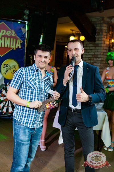 Super ПЯТНИЦА, 2 февраля 2018 - Ресторан «Максимилианс» Новосибирск - 11