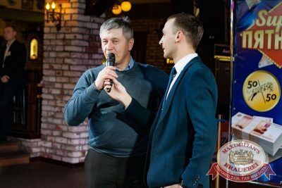 Super ПЯТНИЦА, 2 февраля 2018 - Ресторан «Максимилианс» Новосибирск - 12