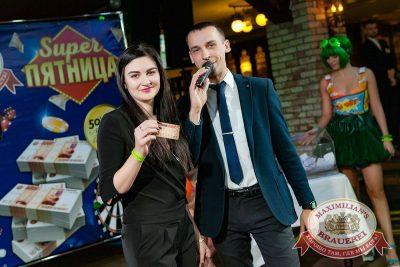 Super ПЯТНИЦА, 2 февраля 2018 - Ресторан «Максимилианс» Новосибирск - 13