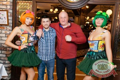 Super ПЯТНИЦА, 2 февраля 2018 - Ресторан «Максимилианс» Новосибирск - 2