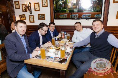 Super ПЯТНИЦА, 2 февраля 2018 - Ресторан «Максимилианс» Новосибирск - 34