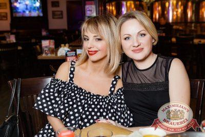 Super ПЯТНИЦА, 2 февраля 2018 - Ресторан «Максимилианс» Новосибирск - 39
