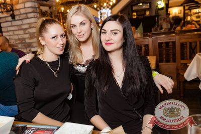 Super ПЯТНИЦА, 2 февраля 2018 - Ресторан «Максимилианс» Новосибирск - 41