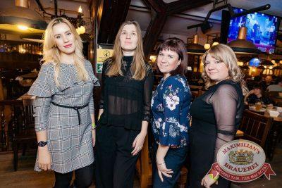 Super ПЯТНИЦА, 2 февраля 2018 - Ресторан «Максимилианс» Новосибирск - 51