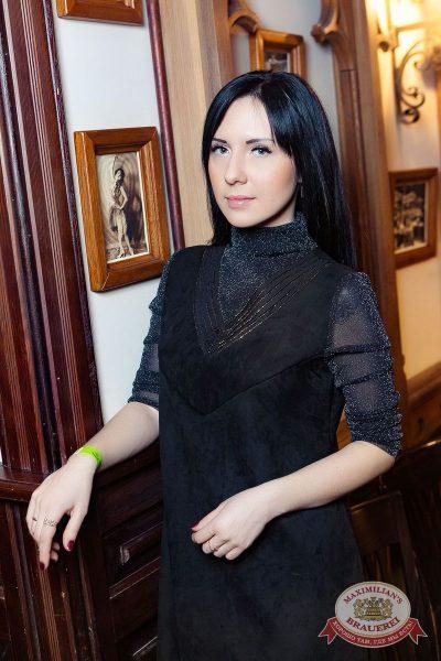 Super ПЯТНИЦА, 2 февраля 2018 - Ресторан «Максимилианс» Новосибирск - 52