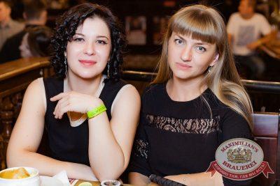 Super ПЯТНИЦА, 2 февраля 2018 - Ресторан «Максимилианс» Новосибирск - 53