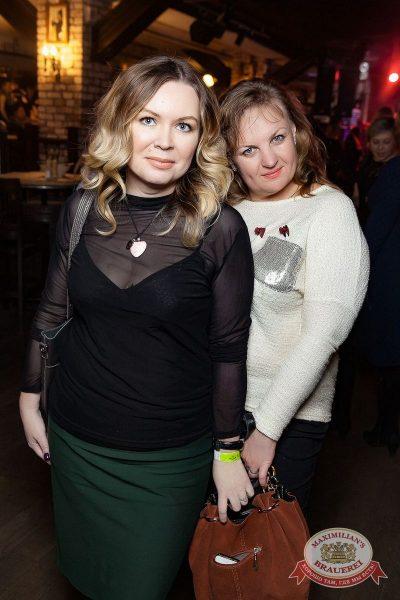 Super ПЯТНИЦА, 2 февраля 2018 - Ресторан «Максимилианс» Новосибирск - 55