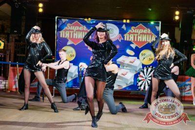 Super ПЯТНИЦА, 2 февраля 2018 - Ресторан «Максимилианс» Новосибирск - 6