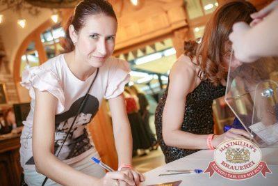 Super ПЯТНИЦА, 2 июня 2017 - Ресторан «Максимилианс» Новосибирск - 1