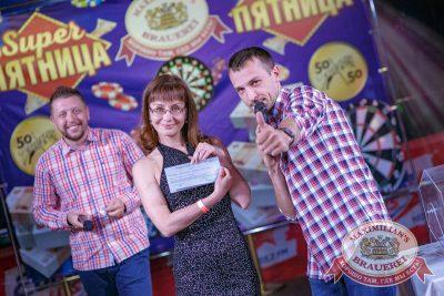 Super ПЯТНИЦА, 2 июня 2017 - Ресторан «Максимилианс» Новосибирск - 11
