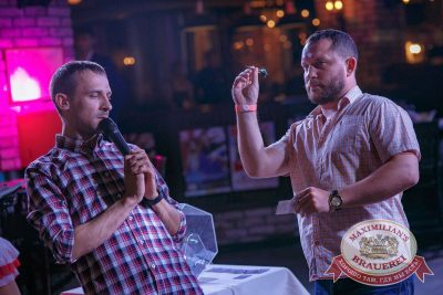 Super ПЯТНИЦА, 2 июня 2017 - Ресторан «Максимилианс» Новосибирск - 16
