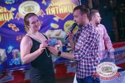 Super ПЯТНИЦА, 2 июня 2017 - Ресторан «Максимилианс» Новосибирск - 17