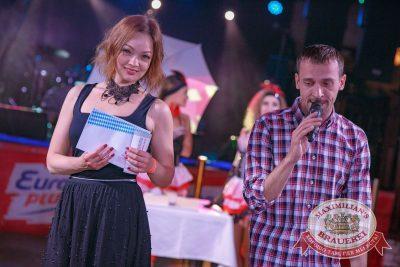 Super ПЯТНИЦА, 2 июня 2017 - Ресторан «Максимилианс» Новосибирск - 19