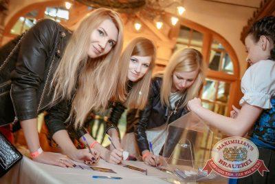 Super ПЯТНИЦА, 2 июня 2017 - Ресторан «Максимилианс» Новосибирск - 2