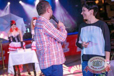 Super ПЯТНИЦА, 2 июня 2017 - Ресторан «Максимилианс» Новосибирск - 21