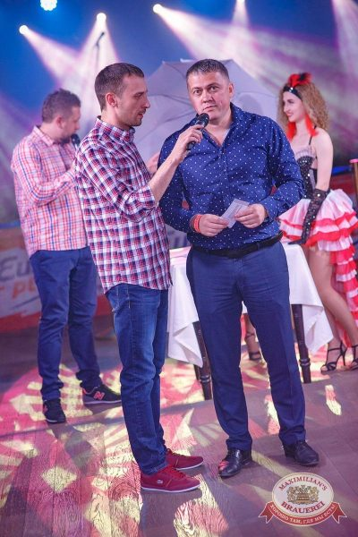 Super ПЯТНИЦА, 2 июня 2017 - Ресторан «Максимилианс» Новосибирск - 22