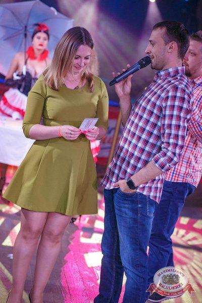Super ПЯТНИЦА, 2 июня 2017 - Ресторан «Максимилианс» Новосибирск - 23