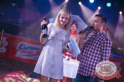 Super ПЯТНИЦА, 2 июня 2017 - Ресторан «Максимилианс» Новосибирск - 25