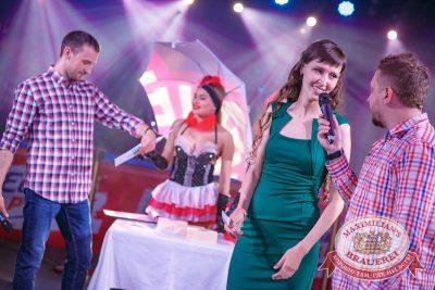 Super ПЯТНИЦА, 2 июня 2017 - Ресторан «Максимилианс» Новосибирск - 26