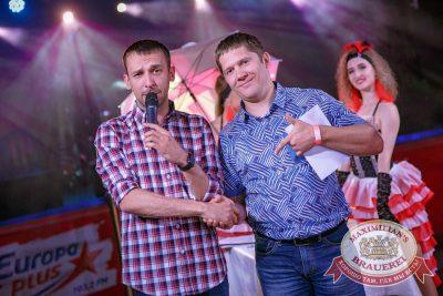 Super ПЯТНИЦА, 2 июня 2017 - Ресторан «Максимилианс» Новосибирск - 27