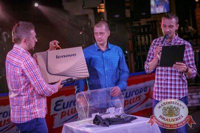 Super ПЯТНИЦА, 2 июня 2017 - Ресторан «Максимилианс» Новосибирск - 29