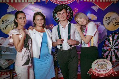 Super ПЯТНИЦА, 2 июня 2017 - Ресторан «Максимилианс» Новосибирск - 3