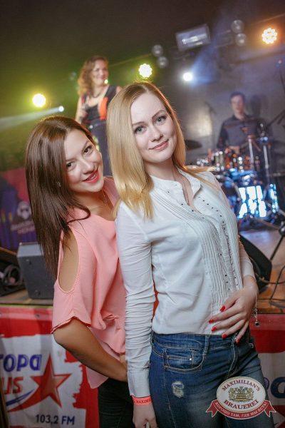 Super ПЯТНИЦА, 2 июня 2017 - Ресторан «Максимилианс» Новосибирск - 33